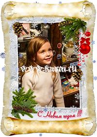 девочка рада Деду Морозу