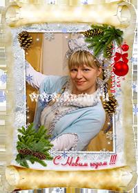 Снегурочка - внучка Деда Мороза на фото