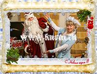 красивое фото Снегурочки и Деда Мороза