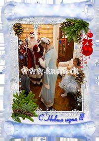 фото Деда Мороза