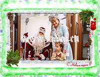 фотография Деда Мороза с мешком подарков