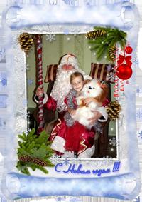 Дед Мороз на фото