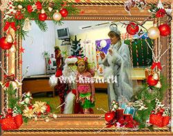Заказ Деда Мороза в школу