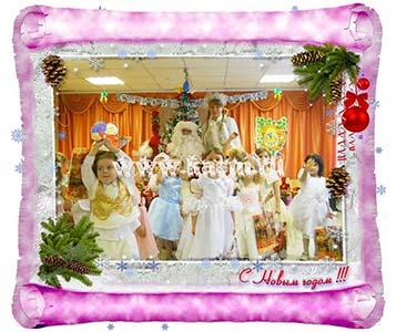 Вызвать Деда Мороза в детский сад